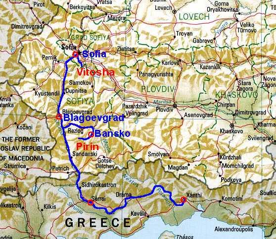 Boylgaria 2004 Pezoporia Sta Orh Pirin Anabash Sth Koryfh
